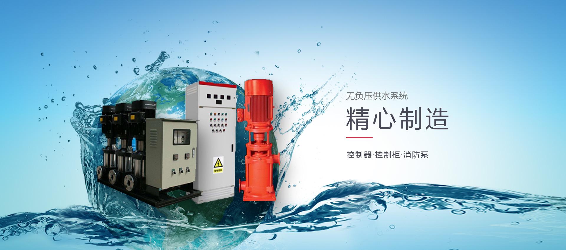 新乡水泵有限公司